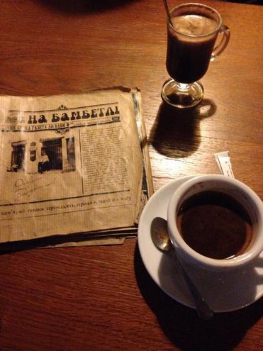 Рестораны Львова: На бамбетлі