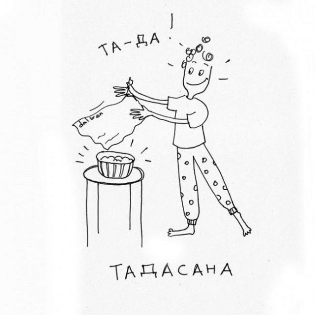 Йога в домашних условиях
