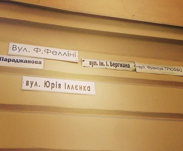 Собчак и Виторган во Львове