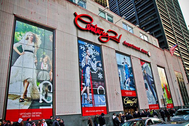 Торгові центри Нью-Йорка