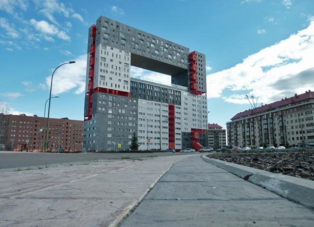 Достопримечательности Испании: Edificio Mirador, Мадрид