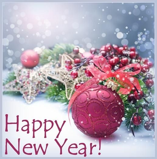 Обалденная открытка на Новый год