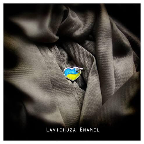Lavichuza Enamel