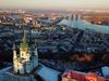 Афиша мероприятий в Киеве на День молодежи: куда пойти 28 июня