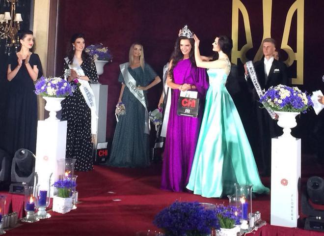 Мисс Украина Вселенная 2014