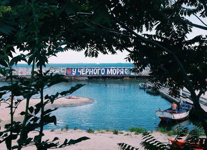 Найкрасивіші міста України: Одеса