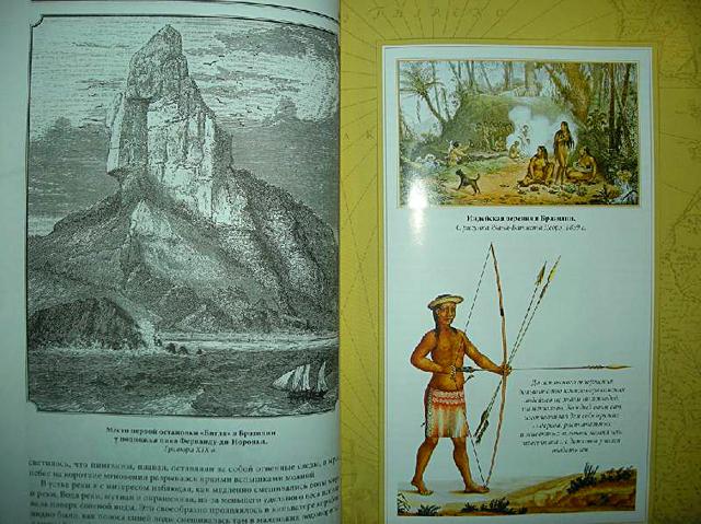 Книги для путешественника: Чарльз Дарвин «Путешествие на корабле Бигль»