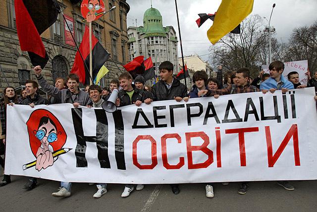 Украина стремительно деградирует