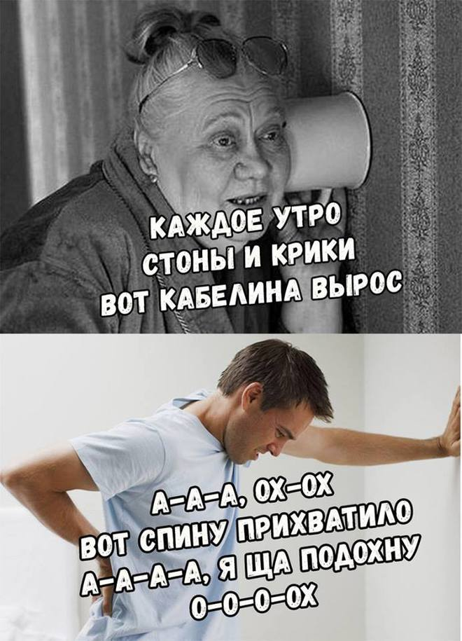 prikoli-pro-molod