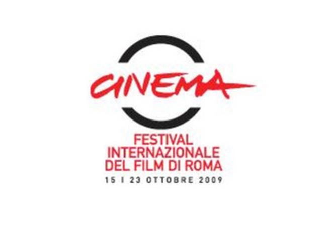 Четвертый международный Римский кинофестиваль