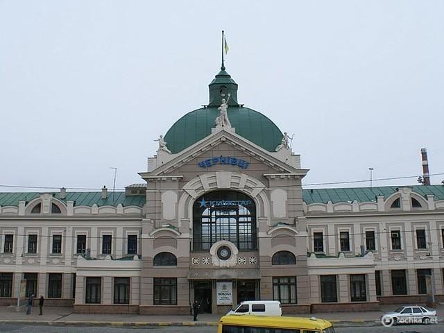 Чернівці. Чернівецький залізничний вокзал
