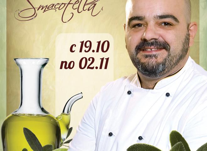 Лучано Касале