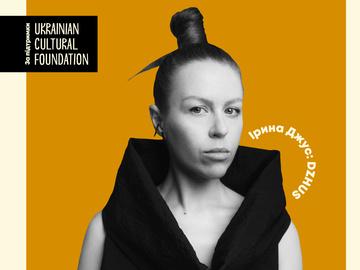 Ukrainian Fashion Week BE SUSTAINABLE!