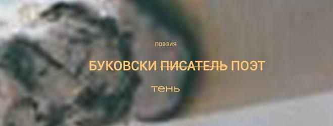 Куда пойти на выходных 18 и 19 января в Киеве