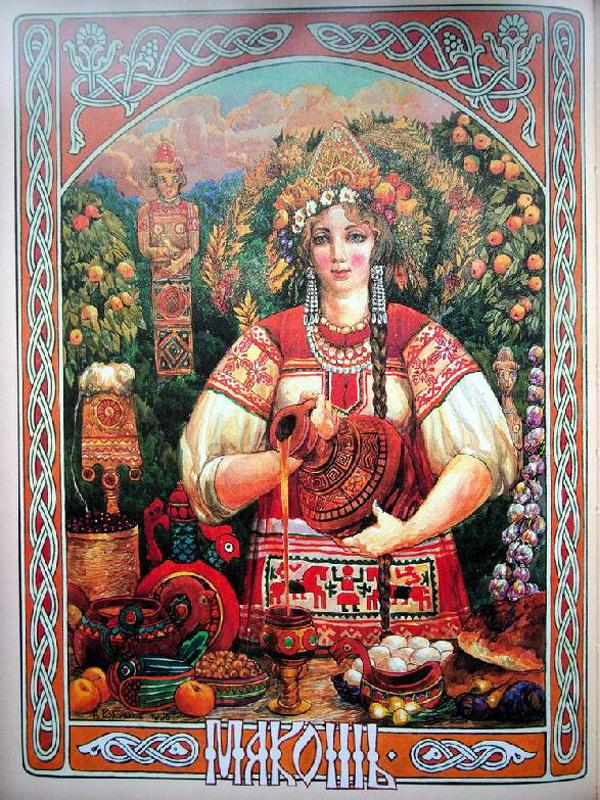 День богини Макоши