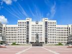 Достопримечательности Минска. Дом Правительства