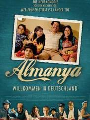 Альманія: ласкаво просимо в Німеччину