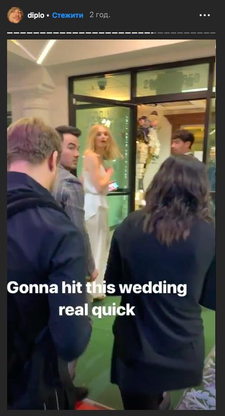 Софи Тёрнер и Джо Джонас поженились