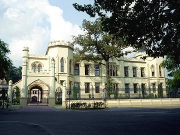 Відкриваємо для себе Україну: Шахський палац в Одесі