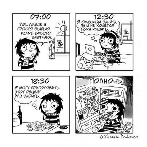 Забавные комиксы про женщин