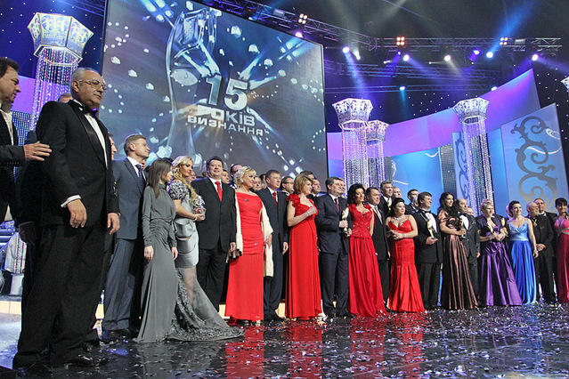 Человек года - 2011, церемония
