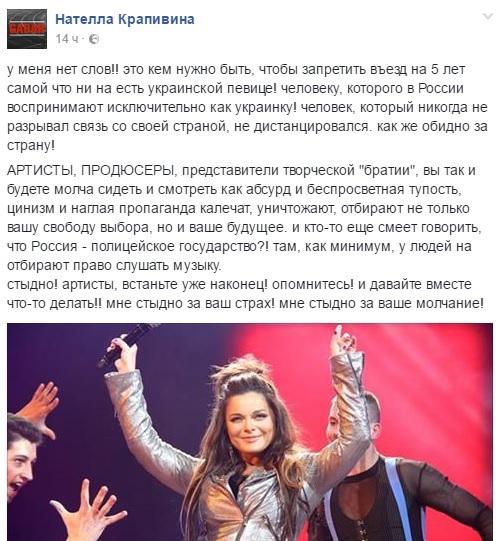Продюсер Лободы поддержала позицию Наташи Королевой