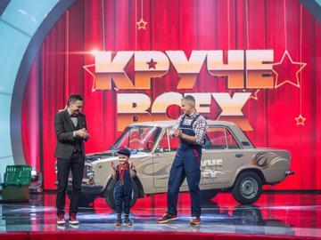 "Прем'єра: новий сезон дитячого талант-шоу ""Круче всех"""