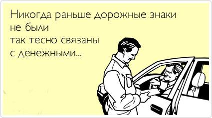 ТОП лучших аткрыток про авто