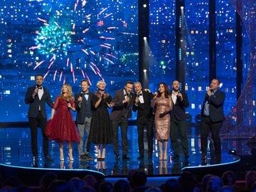 """""""Головна ялинка країни"""": де дивитися великий новорічний концерт"""