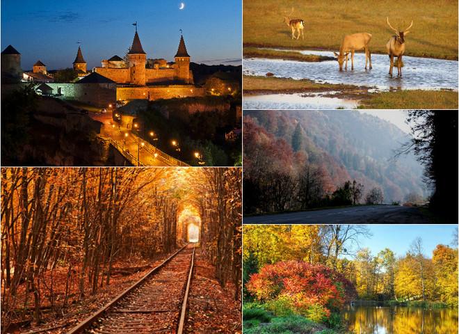Куда поехать в ноябре: отдых в Украине