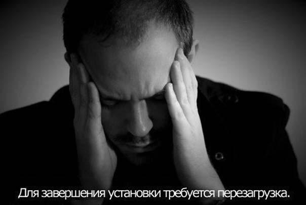 Самые большие несчастья в жизни