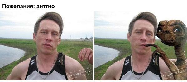 Обработайте фото, пожалуйста