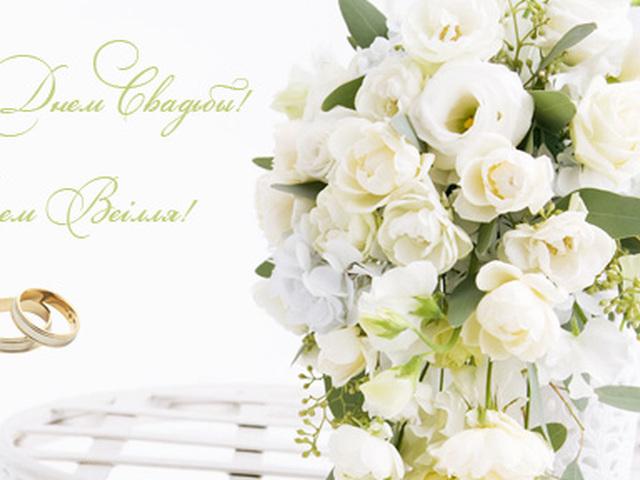 красивые открытки со свадьбой фото