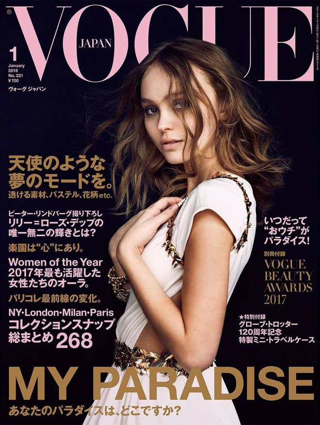 Лілі-Роуз Депп Vogue Japan