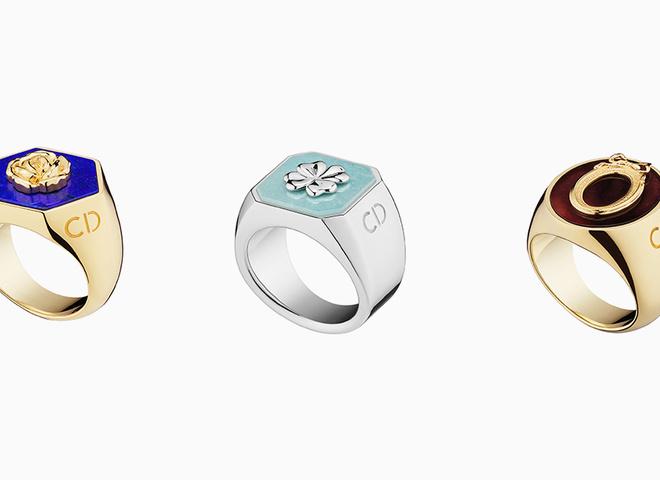 Кольца-талисманы на удачу от Dior