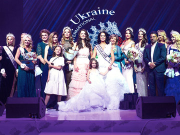 Mrs. Ukraine International 2020