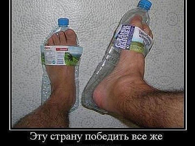 Поделка человек из пластиковой бутылки