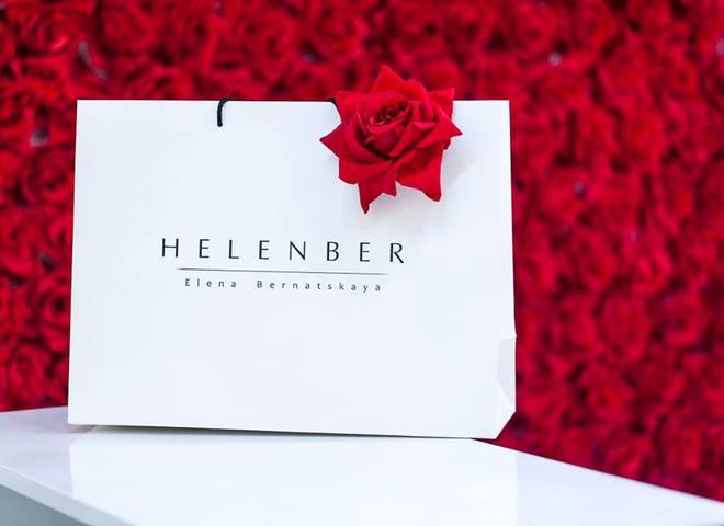 Helenber