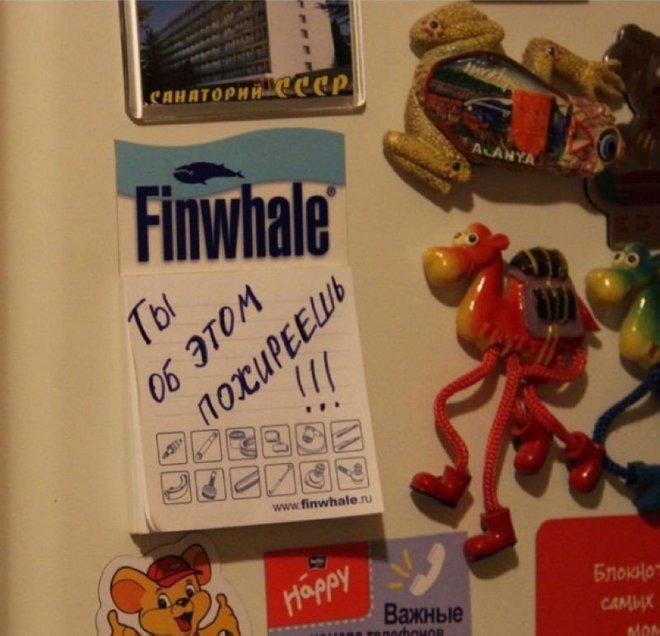 Позитивные послания на холодильнике