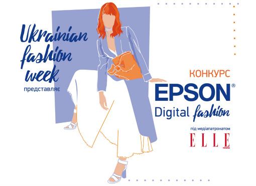 Epson Digital Fashion