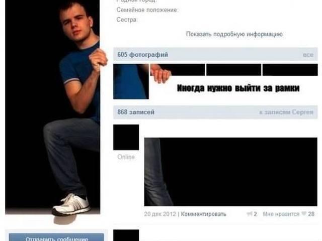 Король аватарок. прикол Прикольні картинки на fun.tochka.net від 27 Вересня, 2013