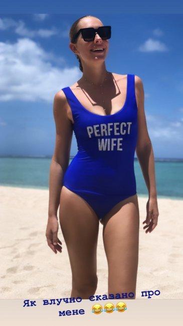 Катя Осадча (Instagram)