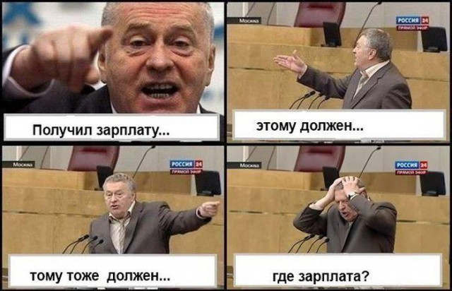 Приколы про Жириновского