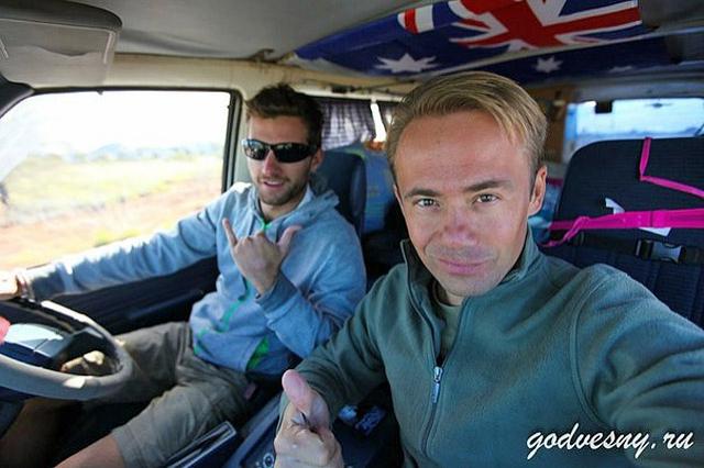Кругосветное путешествие: Кругосветное путешествие длинною в год