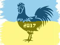 Патриотические открытки на Новый год петуха 2017