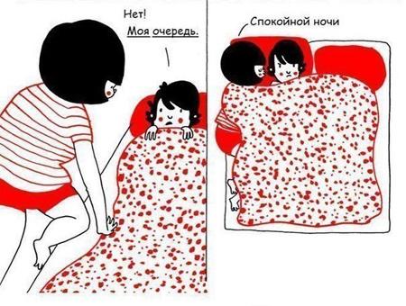 """Комикс """"Когда живёте вместе..."""""""
