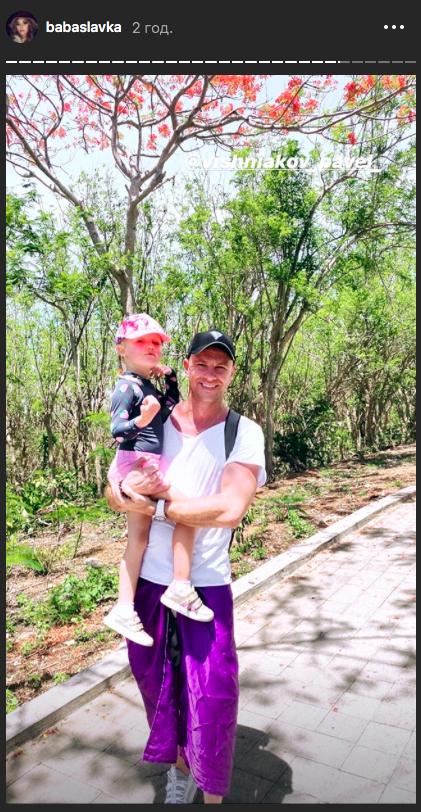 Павло Вишняков відпочиває на Балі разом зі Славою Камінською та її дітьми