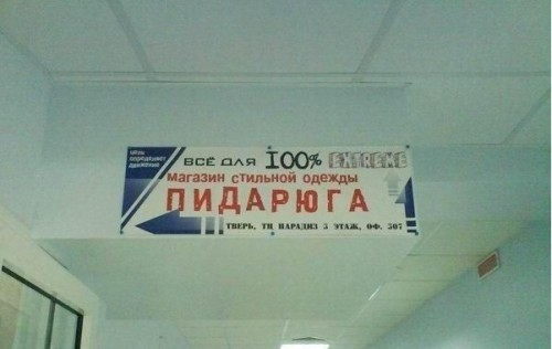 Не то еще увидишь...)))