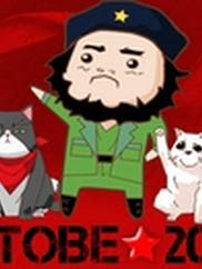 Всеукраїнський фестиваль Японської культури і анімації - ОТОБЕ 2011
