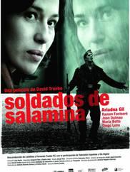 Солдаты из Саламины